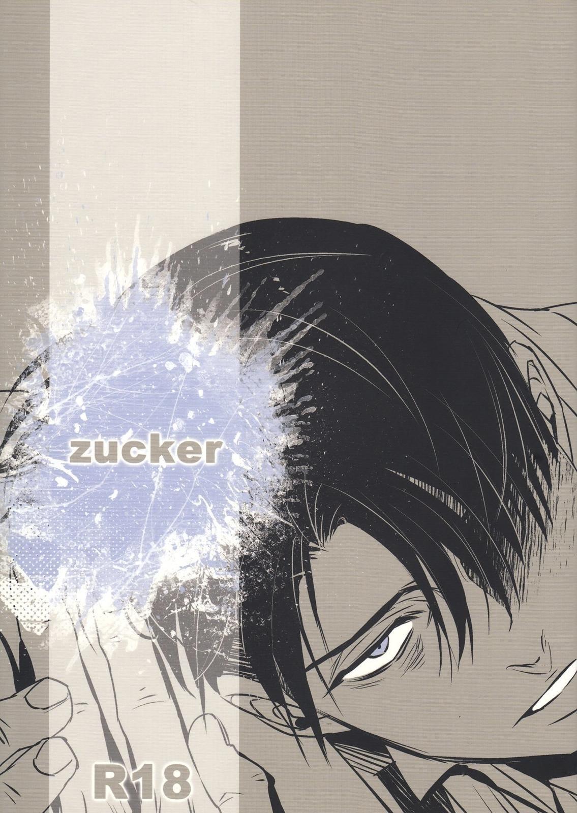 【進撃の巨人BL同人誌】リヴァイ×ジャン「zucker」※腐女子向け漫画【ボーイズラブ】