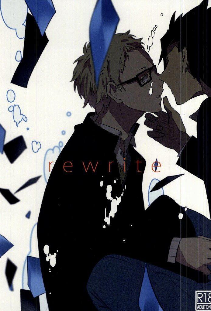 【ハイキュー!!BL漫画】黒尾×月島「rewrite」※18禁【ボーイズラブ同人誌】