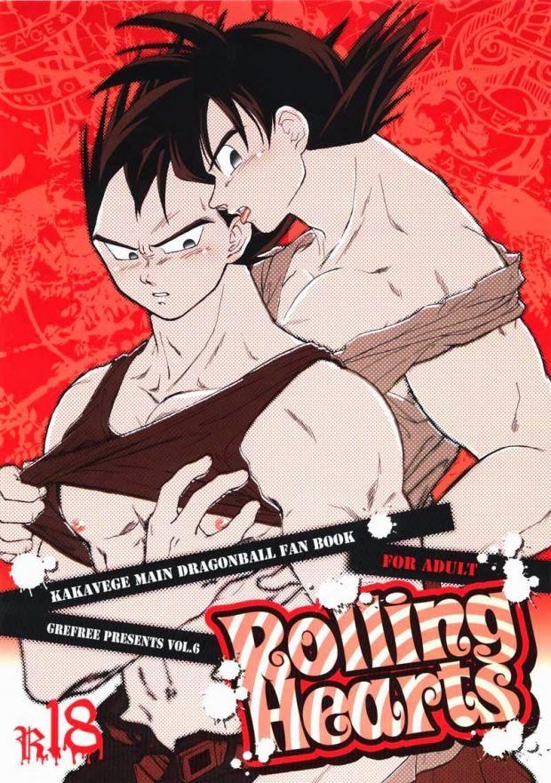 【ドラゴンボールZ】悟空×ベジータ★Rolling Hearts【ボーイズラブ同人誌】