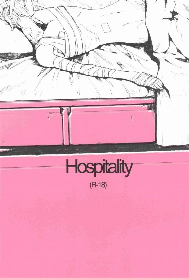 【ガンダムSEED】キラ×シン「Hospitality」※BL漫画【ボーイズラブ同人誌】