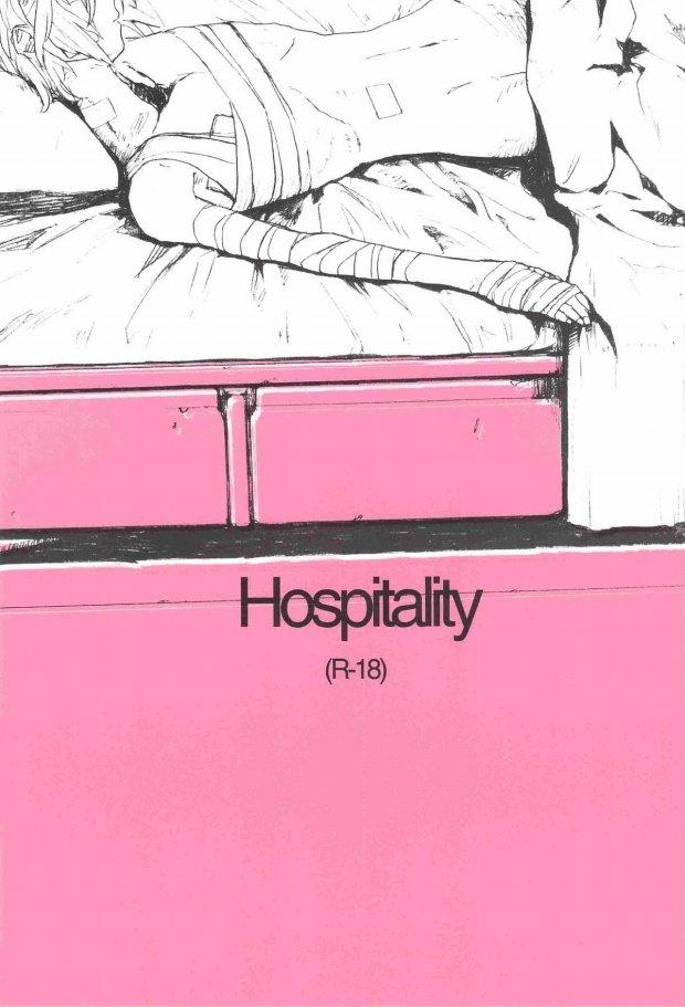 【ガンダムSEED】キラ×シン☆Hospitality※BL漫画【ボーイズラブ同人誌】