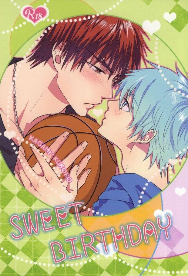 【黒バスBL同人誌】SWEET BIRTHDAY☆火神×黒子【黒子のバスケ】