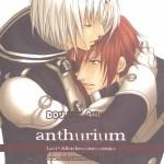 266wvgea 150x150 - 【D.Gray-man】ラビ×神田ユウ☆authurium【ボーイズラブ同人誌】