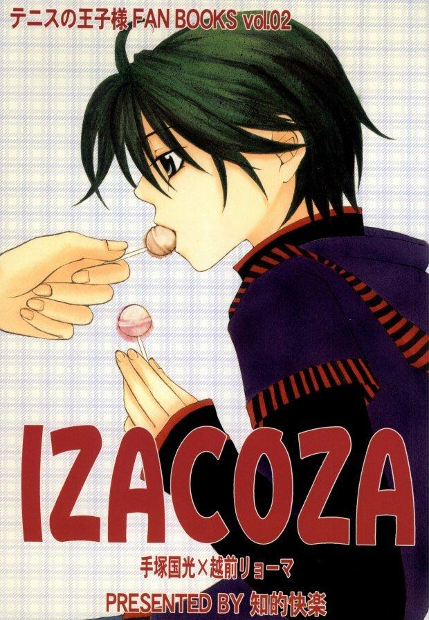 【テニプリBLエロ漫画】手塚国光×越前リョーマ「IZACOZA」【テニスの王子様】
