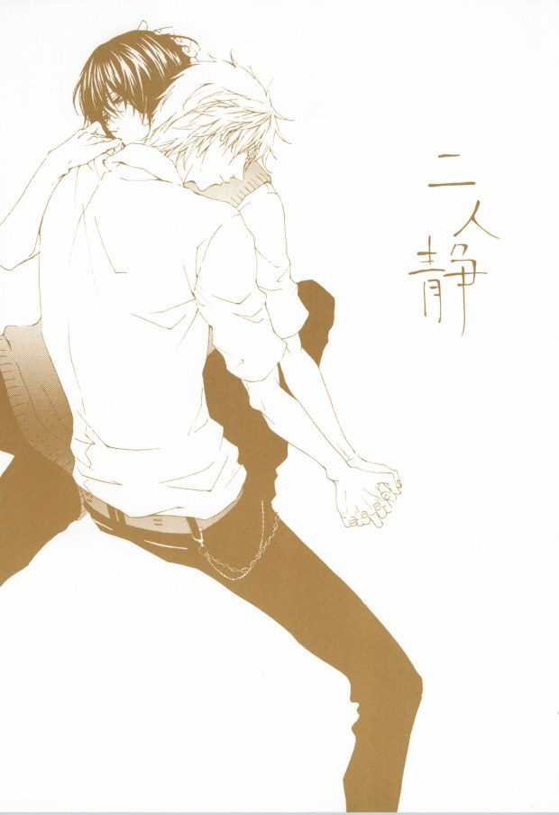 【sweet poolボーイズラブ漫画】城沼哲雄+崎山蓉司「二人静」※腐女子向け【BL同人誌】