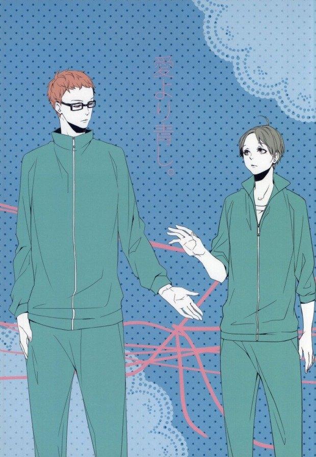 【ハイキュー!!BL漫画】月島×菅原「愛より青し。」【ボーイズラブ同人誌】