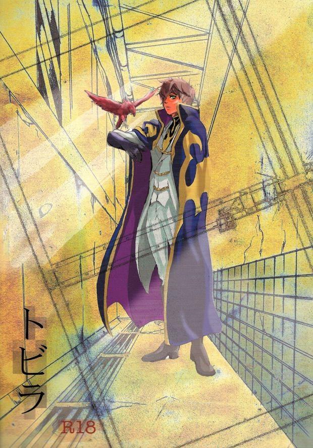 【コードギアスBL同人誌】ジノ×スザク「トビラ」※18禁同人誌【ボーイズラブ漫画】