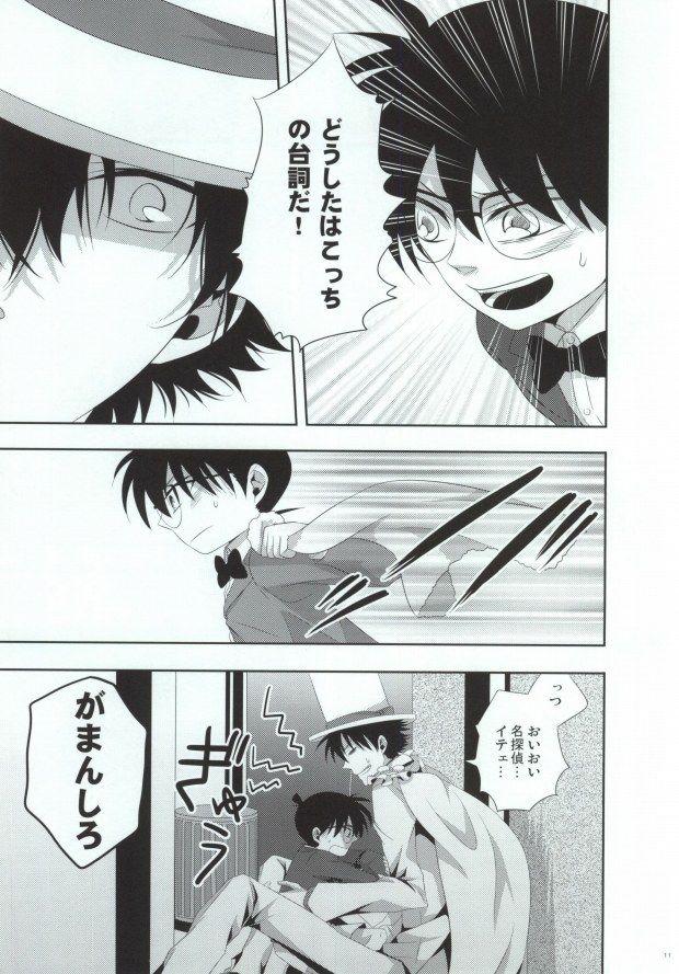 漫画 コナン エロ