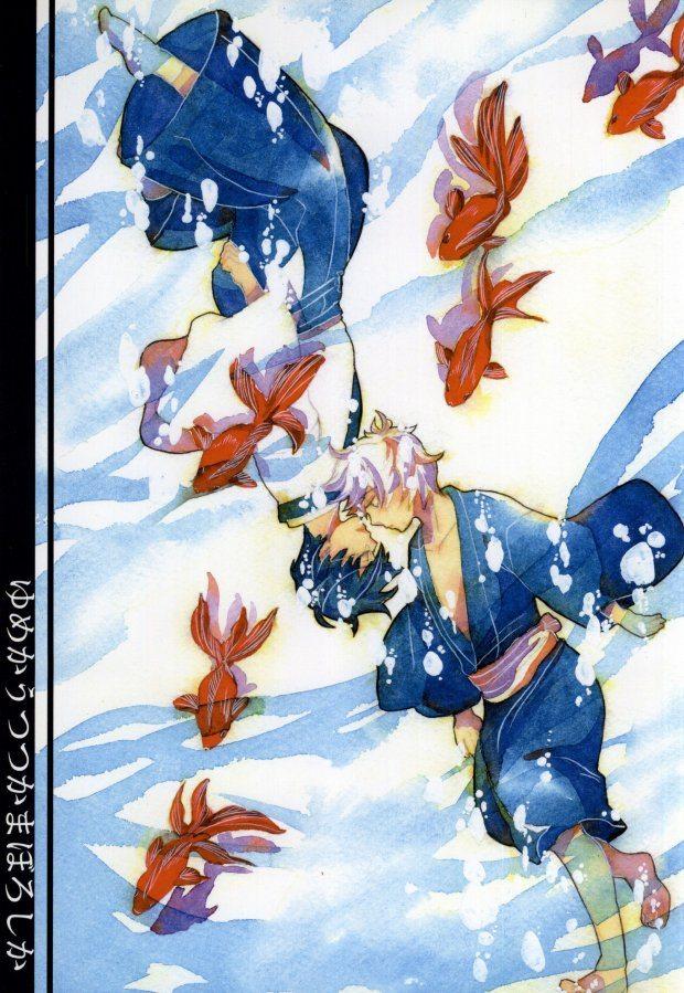 【銀魂BLエロ漫画】志村新八×坂田銀時「ゆめかうつつかまぼろしか」※腐女子向け【ボーイズラブ同人誌】