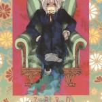 0nn9cfw6 150x150 - 【DグレBLエロ同人誌】ラビ×アレン「ZERO」※ボーイズラブ漫画け【D.Gray-man】