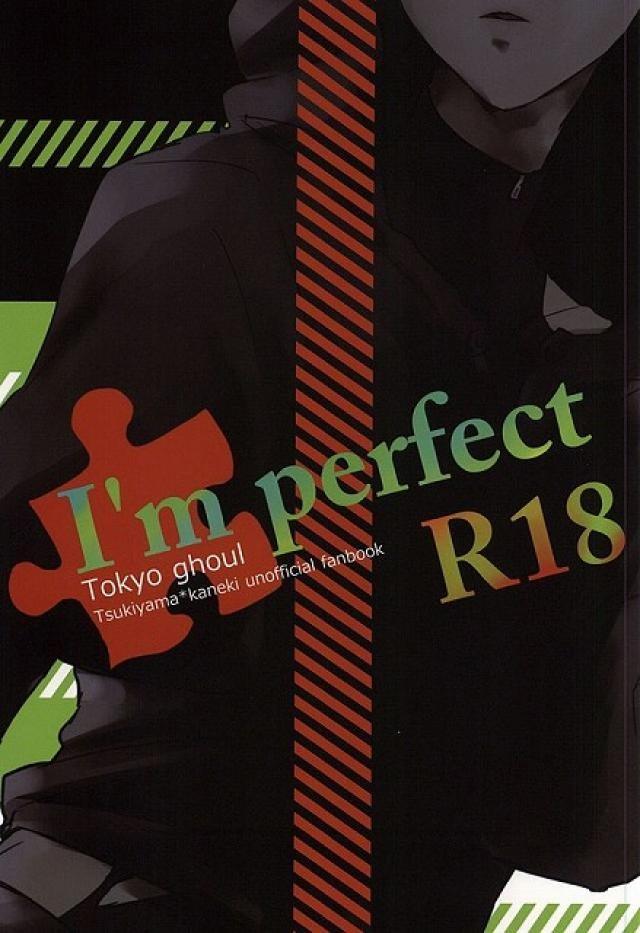 【東京喰種トーキョーグールBLエロ同人誌】月山×金木「I'm perfect」※18禁【ボーイズラブ漫画】