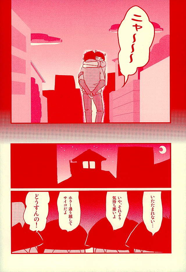 i7hozd7n - 【おそ松さんBLエロ同人誌】一松×カラ松「カラ松ねこ」※腐女子向け【ボーイズラブ漫画】