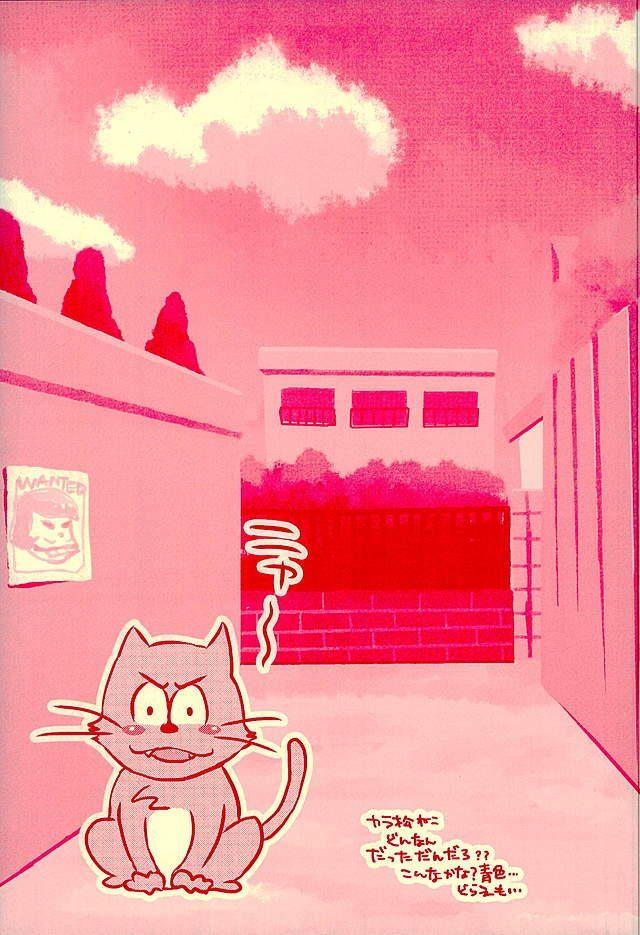 uzwygrrj - 【おそ松さんBLエロ同人誌】一松×カラ松「カラ松ねこ」※腐女子向け【ボーイズラブ漫画】