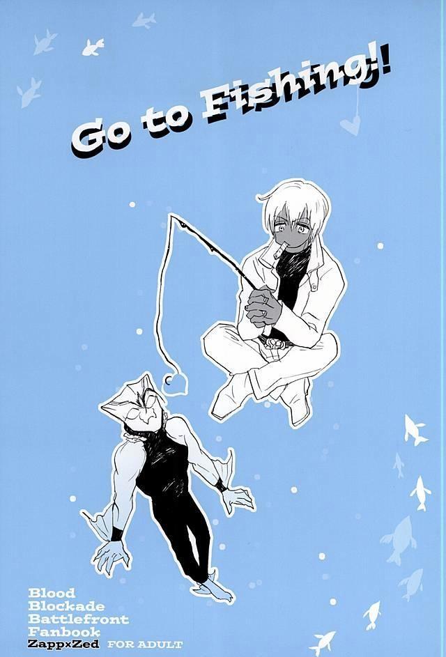【血界戦線BLエロ同人誌】ザップ×ツェッド「Go to Fishing!」※18禁【ボーイズラブ漫画】