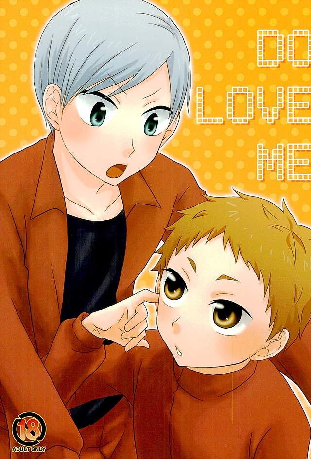 【ハイキュー!!BLエロ同人誌】灰羽×夜久「DO LOVE ME」※18禁【ボーイズラブ漫画】