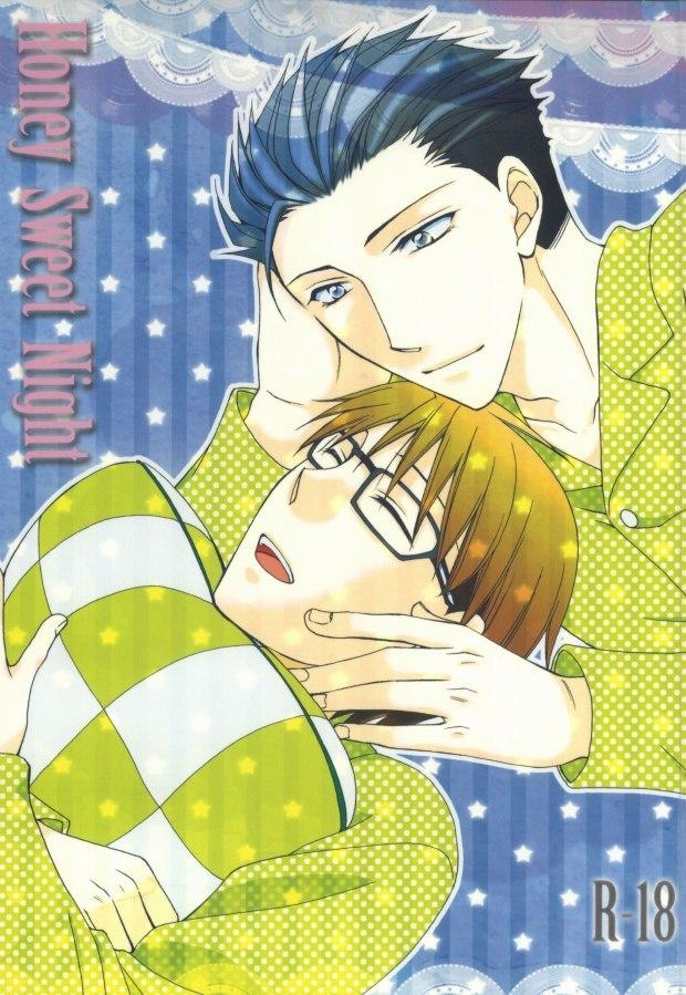 【銀の匙BLエロ同人誌】稲田×八軒「Honey Sweet Night」※18禁【ボーイズラブ漫画】