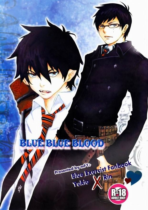 【青エクBLエロ同人誌】雪男×燐「Blue Blue Blood」※ボーイズラブ漫画【青の祓魔師】