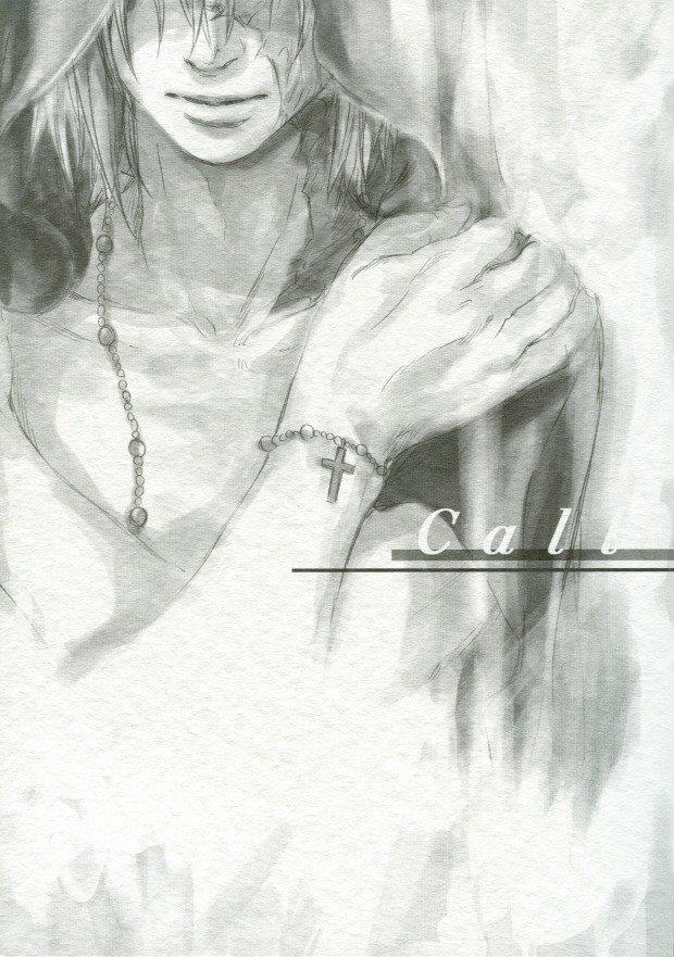 【DEATH NOTEボーイズラブ漫画】マット×メロ「Call」※18禁【BLエロ同人誌】