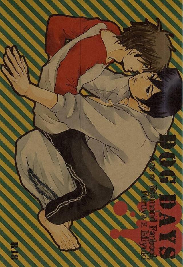 【ダイヤのAボーイズラブ漫画】降谷×御幸「DOG DAYS」※18禁【BLエロ同人誌】