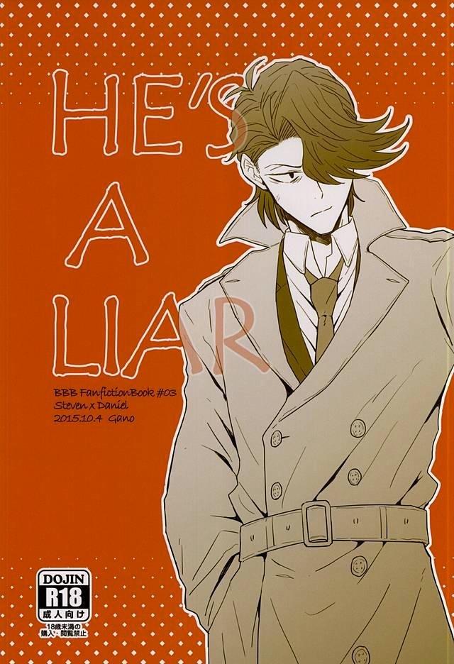 【血界戦線BLエロ同人誌】スティーブン×ダニエル「HE'S A LIAR」※18禁【ボーイズラブ漫画】