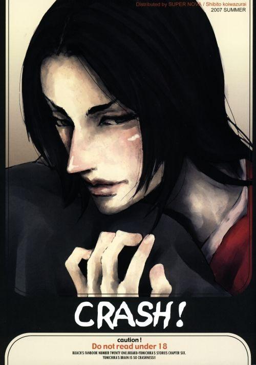 【BLEACHボーイズラブ漫画】一角×弓親「CRASH!」※18禁【BLエロ同人誌】