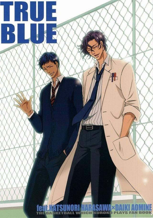 【黒バスBLエロ同人誌】原澤×青峰「TRUE BLUE」※ボーイズラブ漫画【黒子のバスケ】
