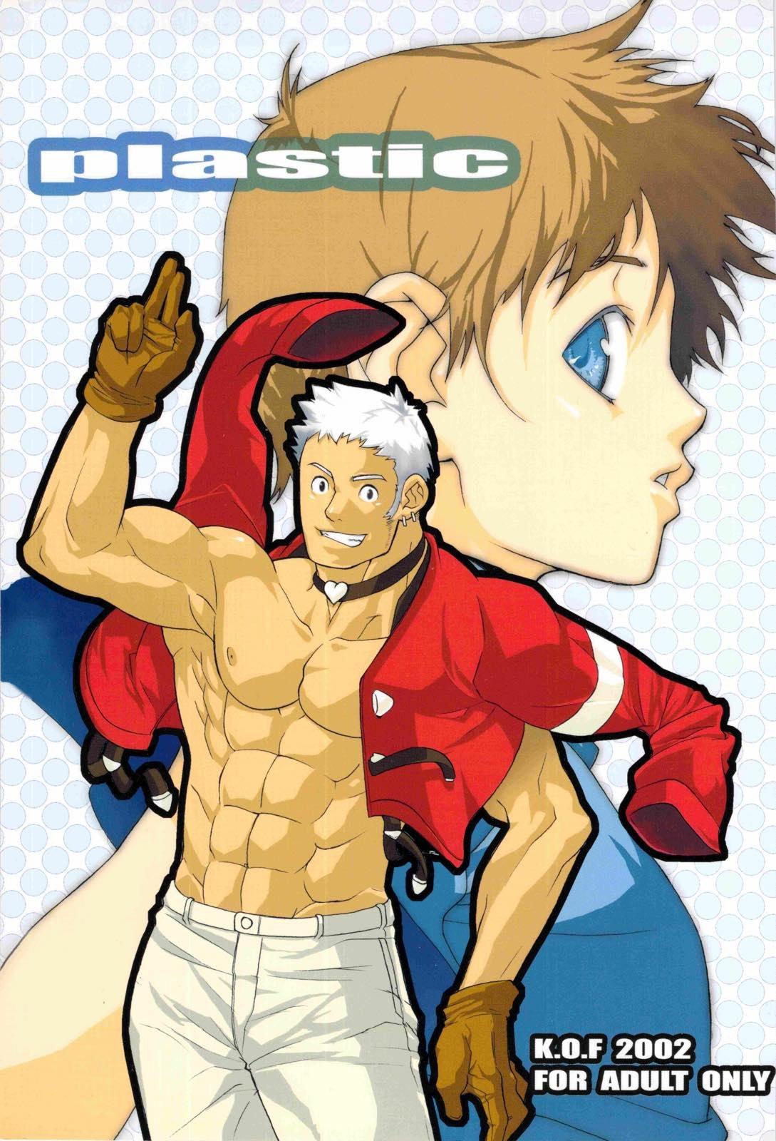 【KOFボーイズラブ漫画】クリス×社「plastic」※BLエロ同人誌【キングオブファイターズ】
