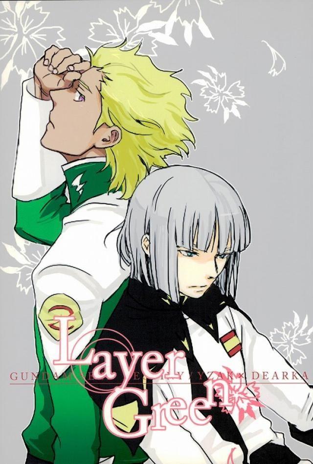 【ガンダムBLエロ同人誌】イザーク×ディアッカ「Layer Green」※ボーイズラブ漫画【機動戦士ガンダムSEED】