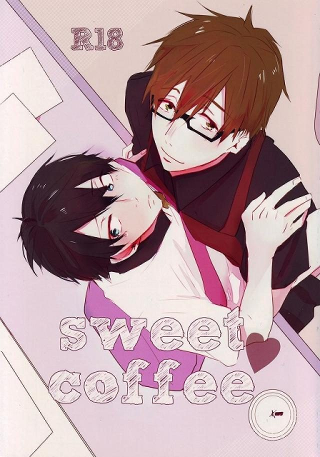 【Free!ボーイズラブ漫画】真琴×遙「sweet coffee」※18禁【BLエロ同人誌】