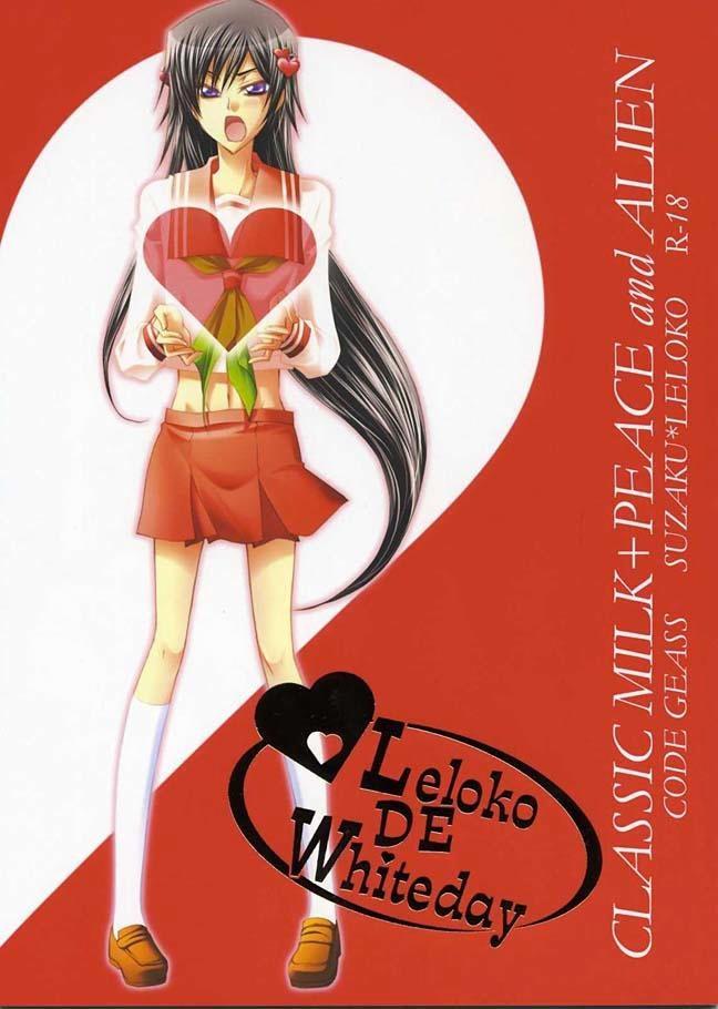 【コードギアスBLエロ同人誌】スザク×ルルーシュ「Leloko DE Whiteday」※女装あり【ボーイズラブ漫画】