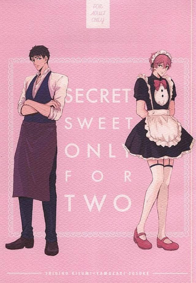 【Free!ボーイズラブ漫画】貴澄×宗介「SECRET SWEET ONLY FOR TWO」※女装あり【BLエロ同人誌】