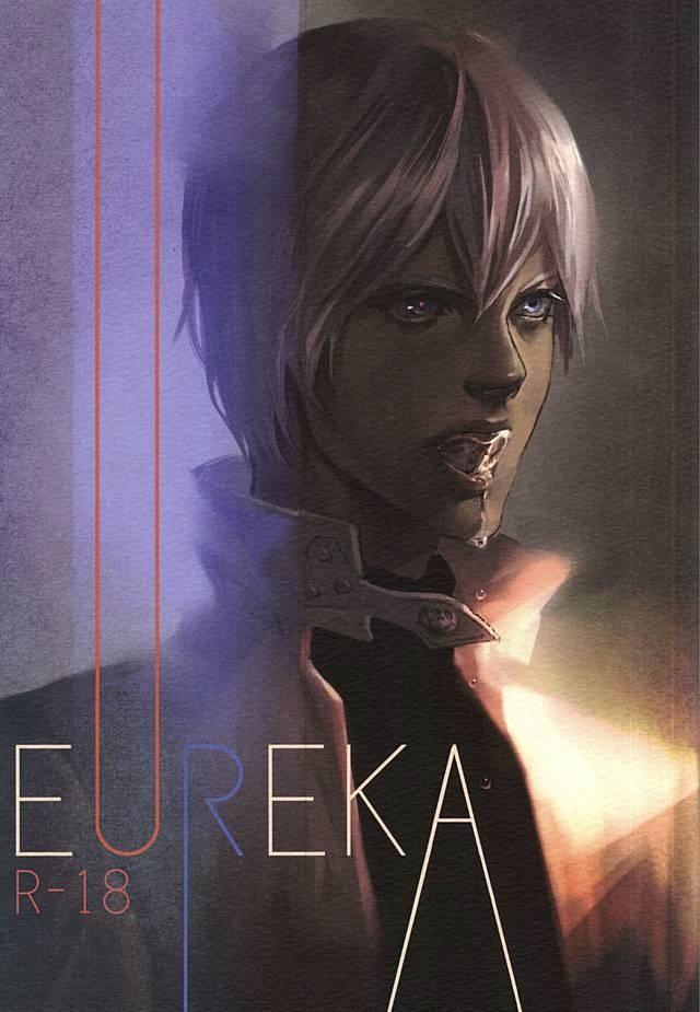 【血界戦線BLエロ同人誌】スティーブン×ザップ「EUREKA」※18禁【ボーイズラブ漫画】