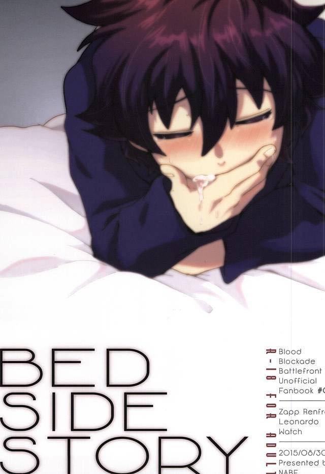 【血界戦線BLエロ同人誌】ザップ×レオナルド「BED SIDE STORY」※18禁【ボーイズラブ漫画】