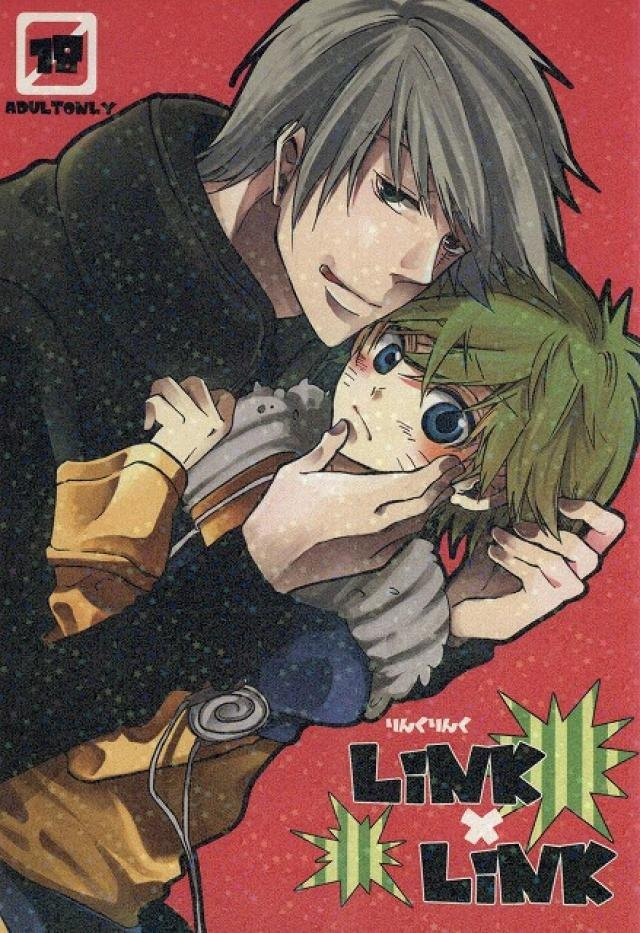 【NARUTOボーイズラブ漫画】カカシ×ナルト「Link×Link」※18禁【BLエロ同人誌】