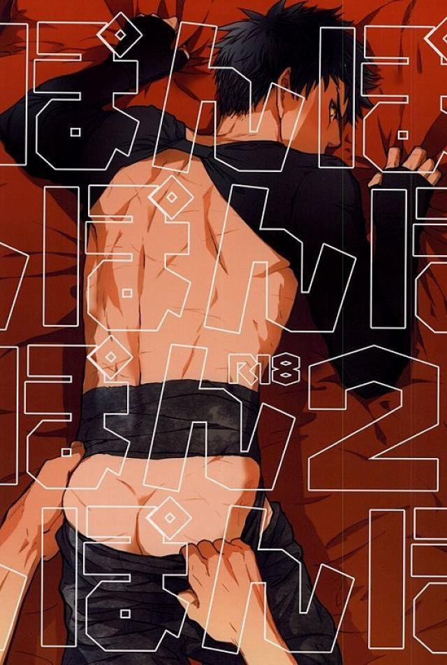 【とうらぶBLエロ同人誌】御手杵×同田貫正国「ぽんぽんぽん2」※ボーイズラブ漫画【刀剣乱舞】