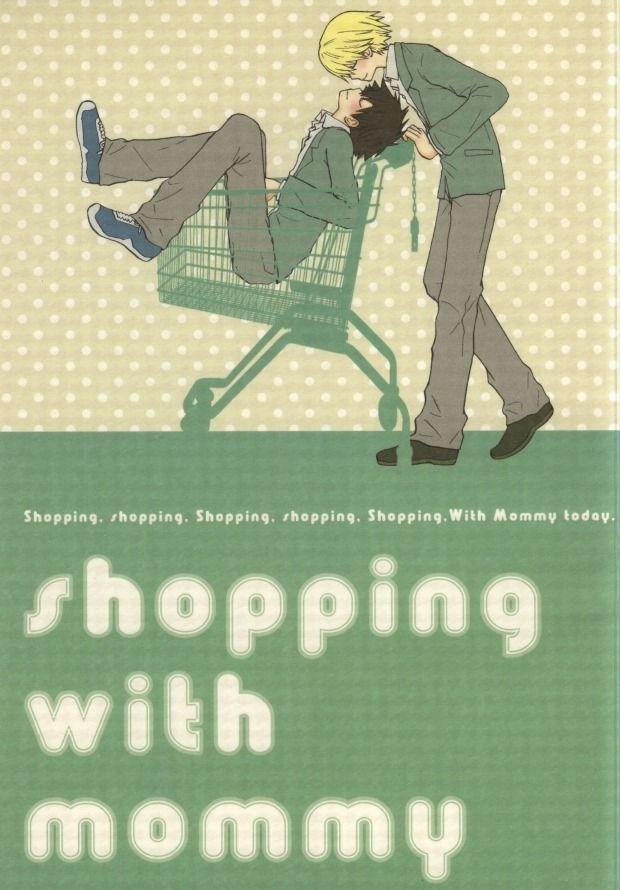 【デジモンBLエロ同人誌】太一×ヤマト「shopping with mommy」※ボーイズラブ漫画【デジタルモンスター】
