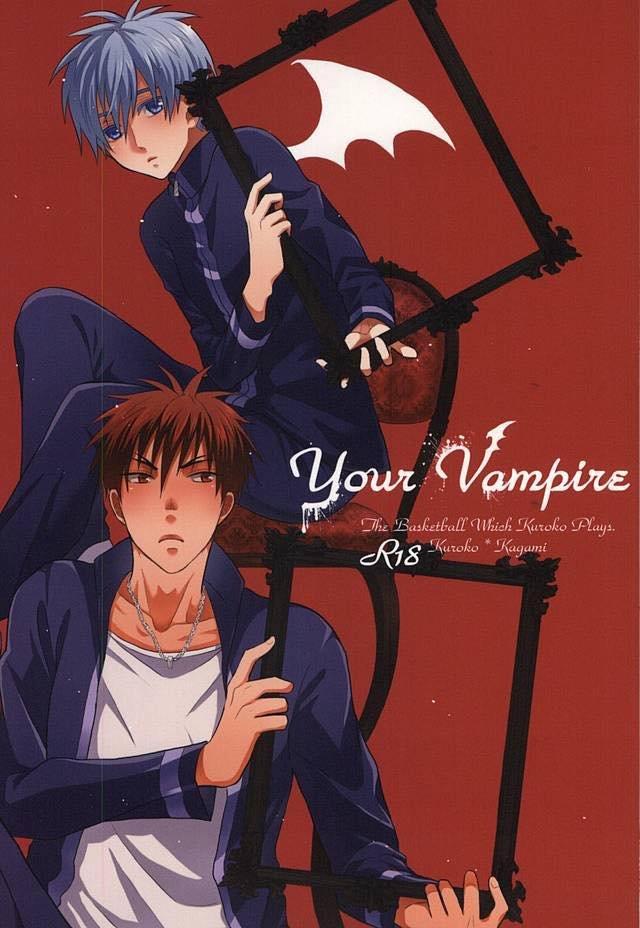 【黒バスBLエロ同人誌】黒子×火神「Your Vampire」※吸血鬼パロ【黒子のバスケ】