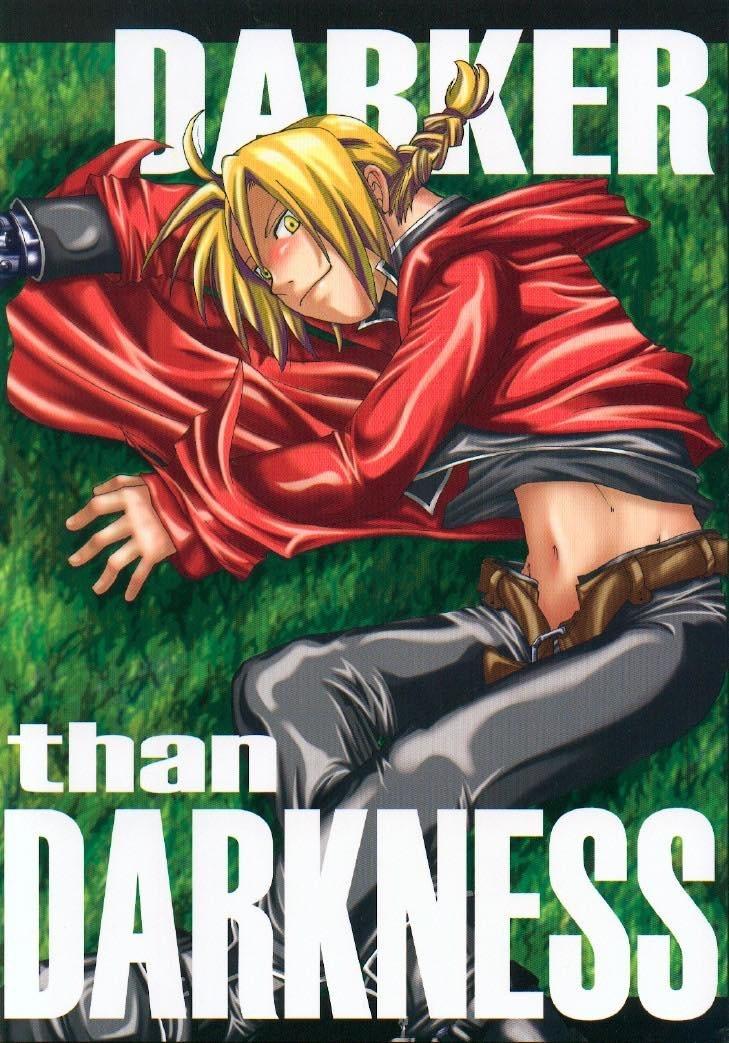 【ハガレンBLエロ同人誌】アル×エド「DARKER than DARKNESS」※ボーイズラブ漫画【鋼の錬金術師】