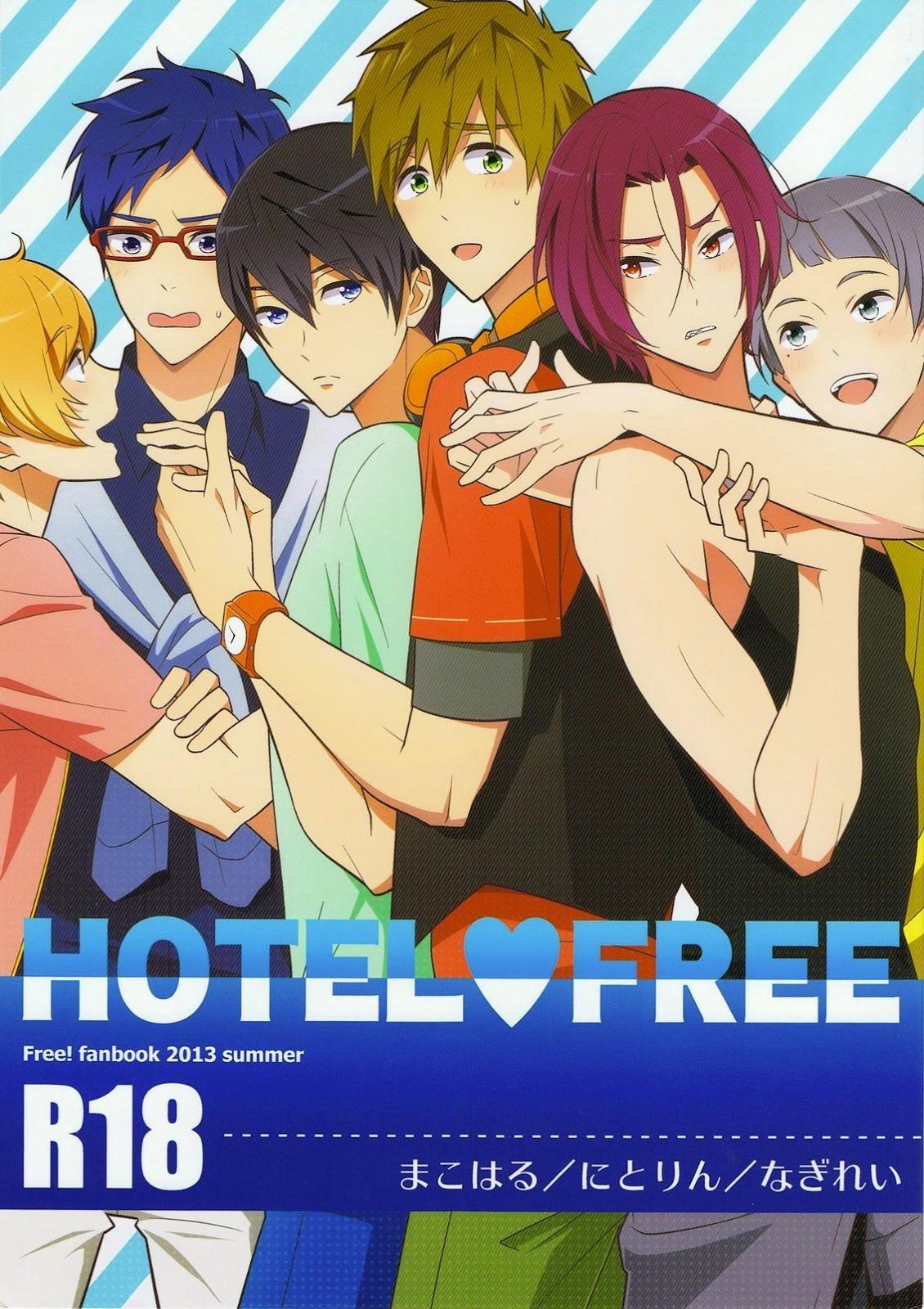 【Free!ボーイズラブ漫画】オールキャラ総出演「HOTEL FREE」※18禁【BLエロ同人誌】