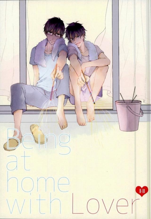 【青エクBLエロ同人誌】雪男×燐「Being at home with Lover」※ボーイズラブ漫画【青の祓魔師】