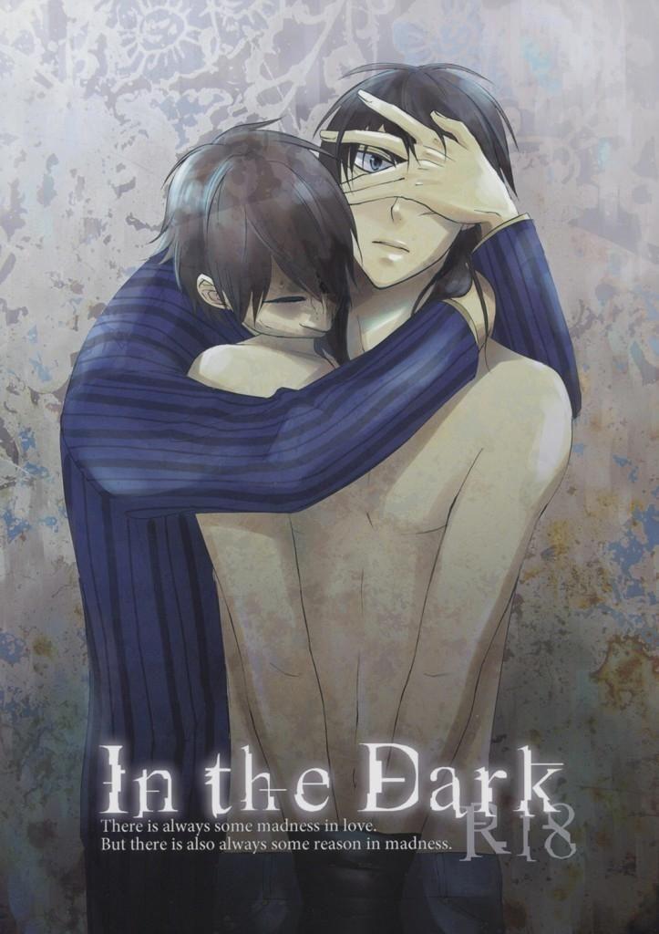 【カイジBLエロ同人誌】和也×カイジ「In the Dark」※ボーイズラブ漫画【賭博黙示録カイジ】