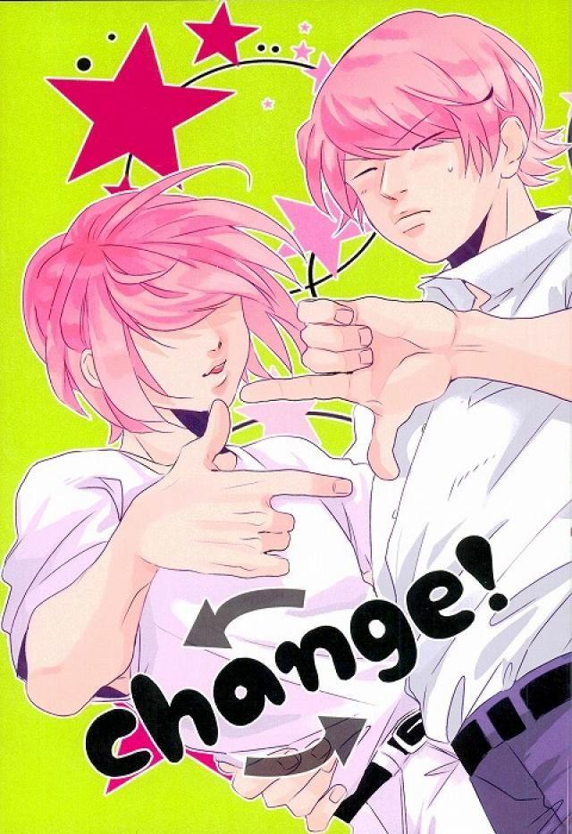 【ダイヤのAボーイズラブ漫画】春市×亮介「change!」※腐女子向け【BLエロ同人誌】