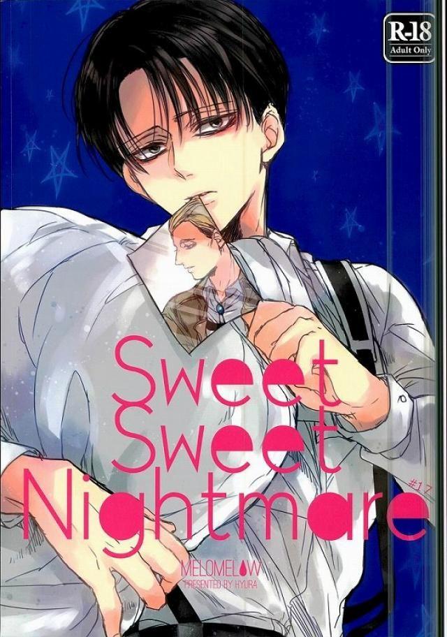 【進撃の巨人BLエロ同人誌】エルヴィン×リヴァイ「Sweet Sweet Nightmare」※18禁【ボーイズラブ漫画】