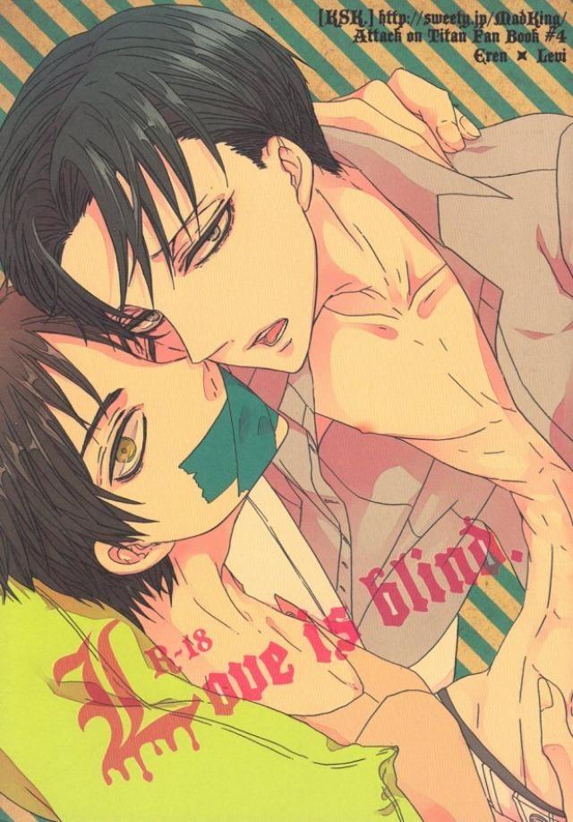 【AOTボーイズラブ漫画】エレン×リヴァイ「Love is blind.」※BLエロ同人誌【進撃の巨人】