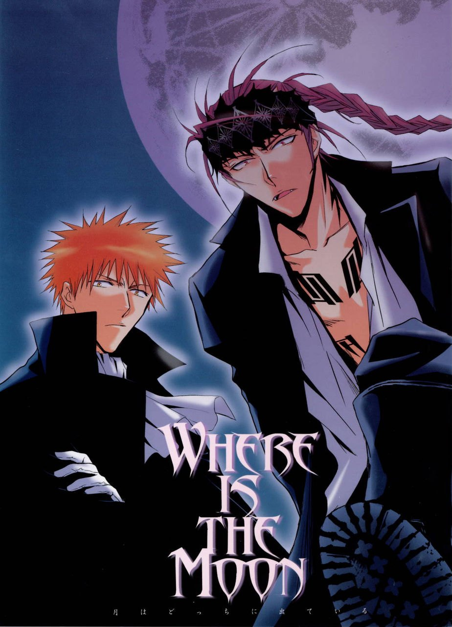 【BLEACHボーイズラブ漫画】一護×恋次「WHERE IS THE MOON」※吸血鬼パロ【BLエロ同人誌】
