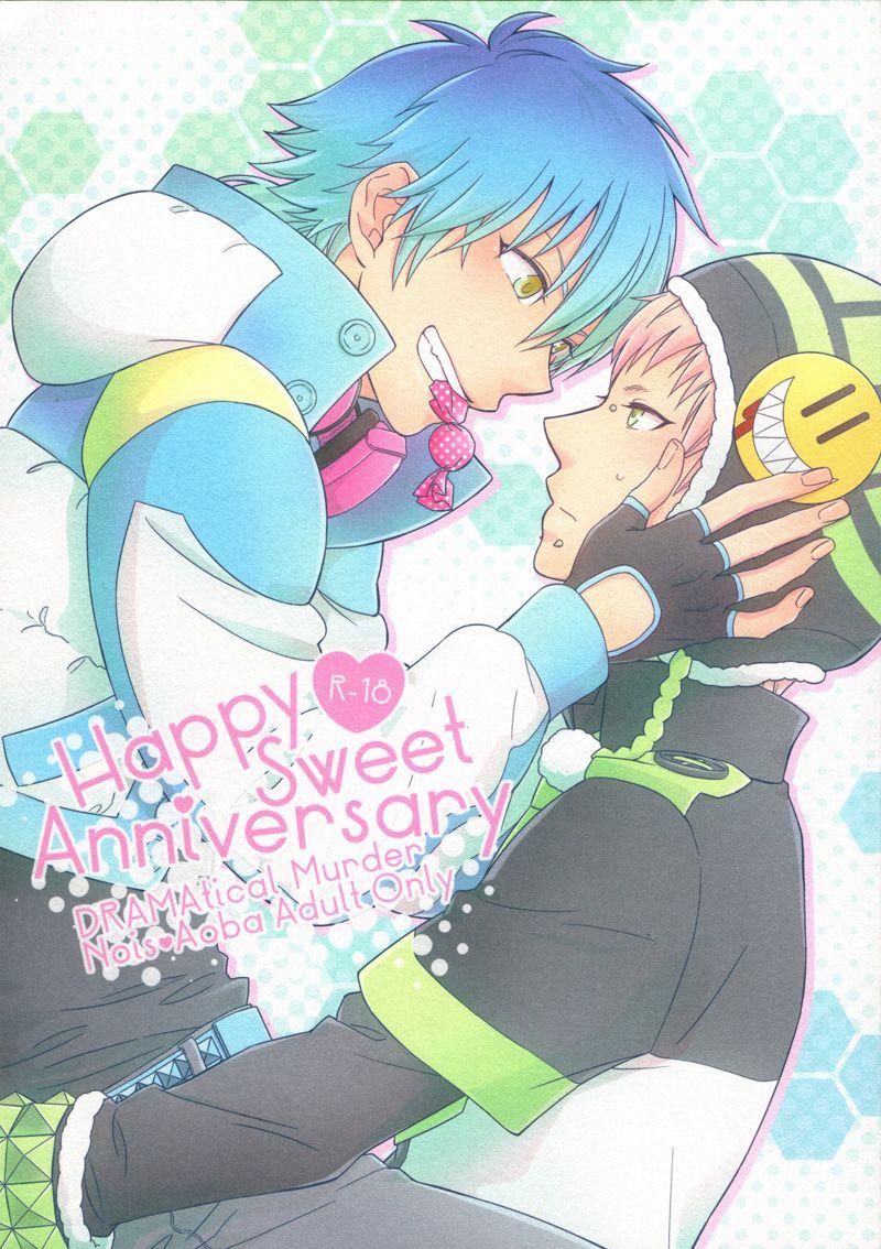 【ドラマダBLエロ同人誌】ノイズ×蒼葉「Happy Sweet Anniversary」※ボーイズラブ漫画【DRAMAtical Murder】