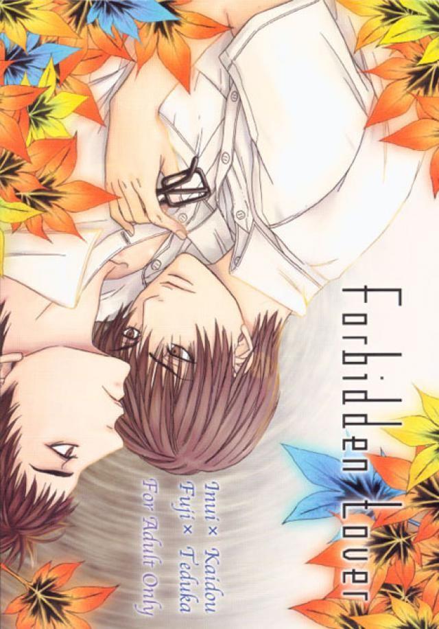 【テニプリBLエロ同人誌】乾×不二 乾×海堂「Forbidden Lover」※ボーイズラブ漫画【テニスの王子様】