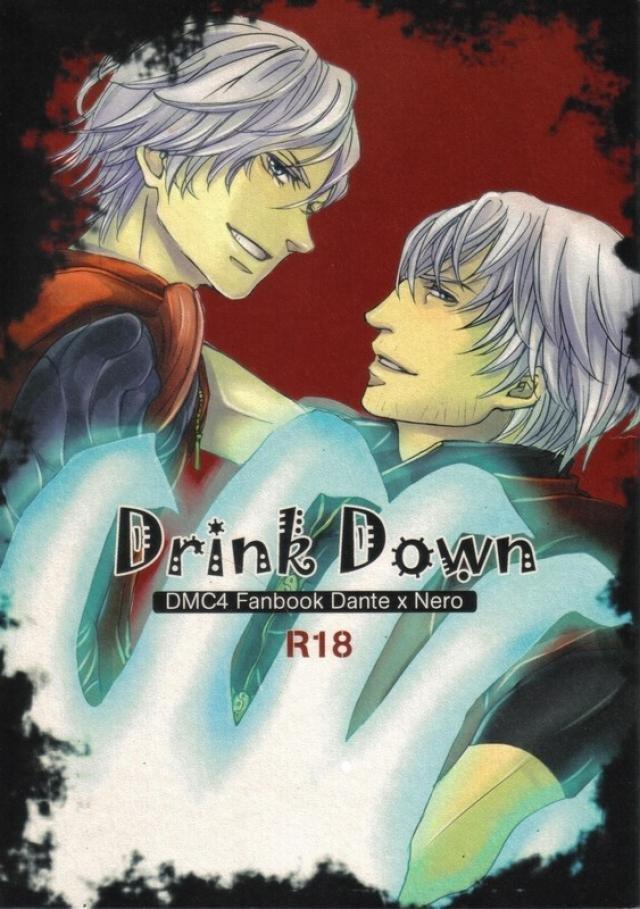 【DMCボーイズラブ漫画】ダンテ×ネロ「Drink Down」※BLエロ同人誌【デビルメイクライ】