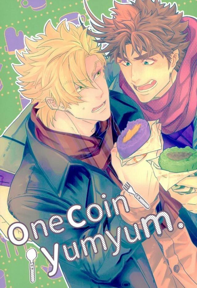 【ジョジョBLエロ同人誌】シーザー×ジョセフ「タイ」One Coin Yumyum.トル」※ボーイズラブ漫画【ジョジョの奇妙な冒険】