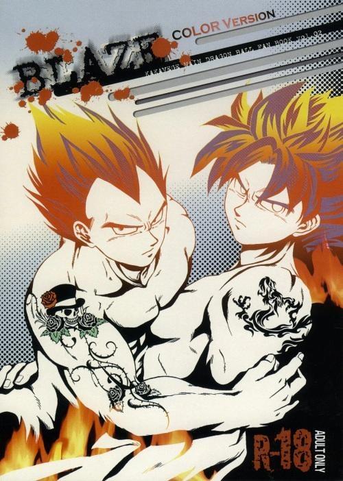 【DBボーイズラブ漫画】悟空×ベジータ「BLAZE」※BLエロ同人誌【ドラゴンボール】